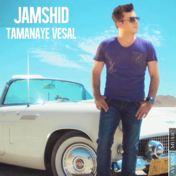 Jamshid - Tamanaye Vesal-f