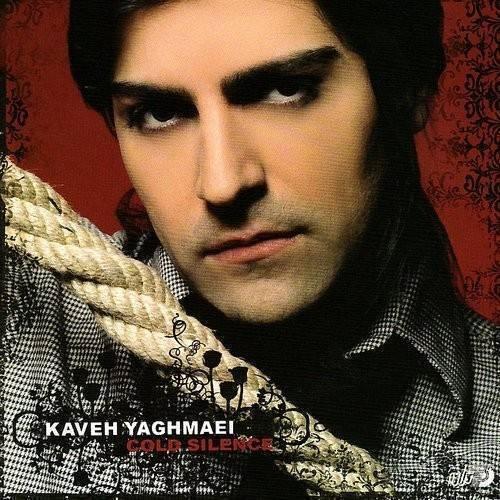 Kaveh-Yaghmaei-Farib