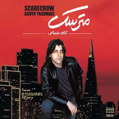 Kaveh-Yaghmaei-Matarsak-(Rock-Version)