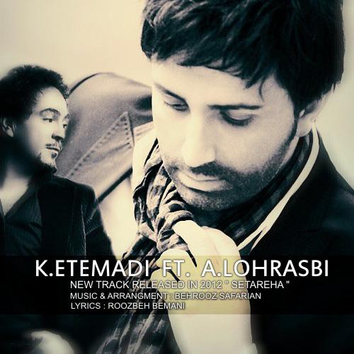 Khashayar-Etemadi-Setareha-(Ft-Ali-Lohrasebi)