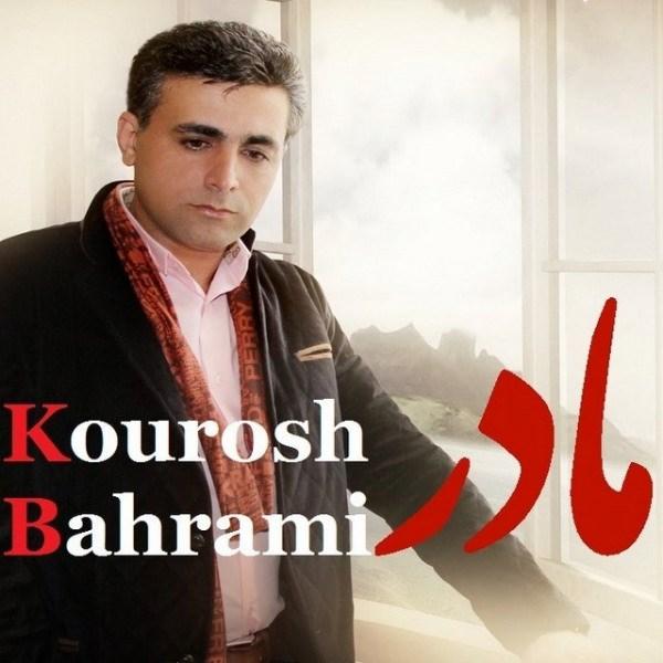 Kourosh-Bahrami-Madar