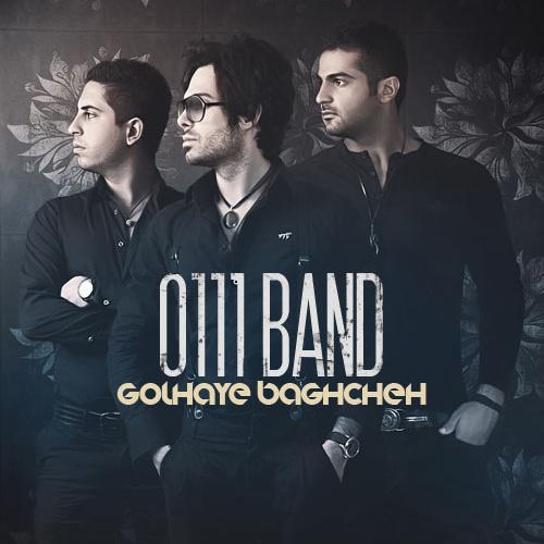 Mahan-Bahram-Khan-(0111-Band)-Golhaye-Baghcheh