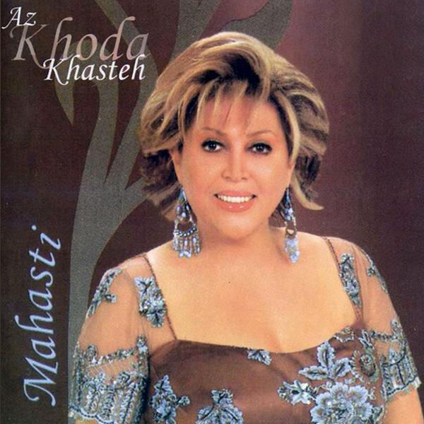 Mahasti - Az Khoda Khasteh