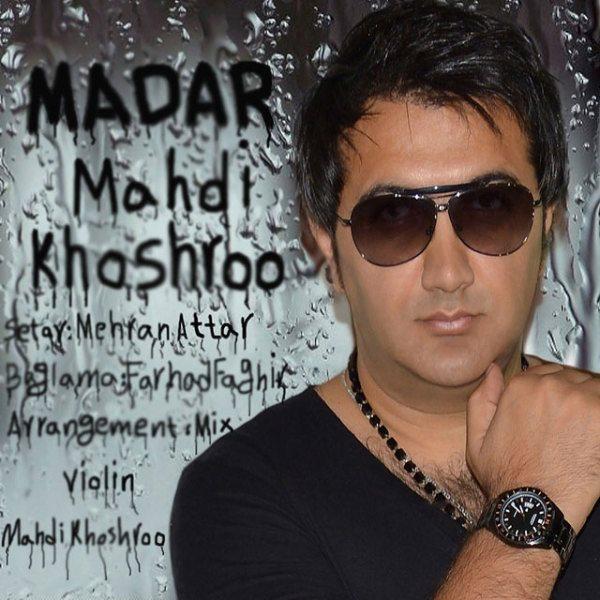 Mahdi-Khoshroo-Madar