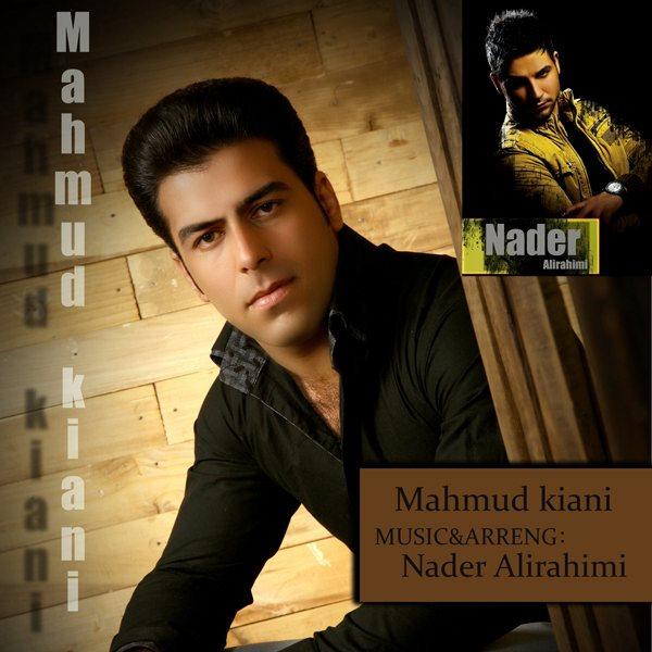 Mahmud-Kiani-Base-Divoonam-Kardi