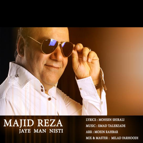 Majid-Reza-Jaye-Man-Nisti