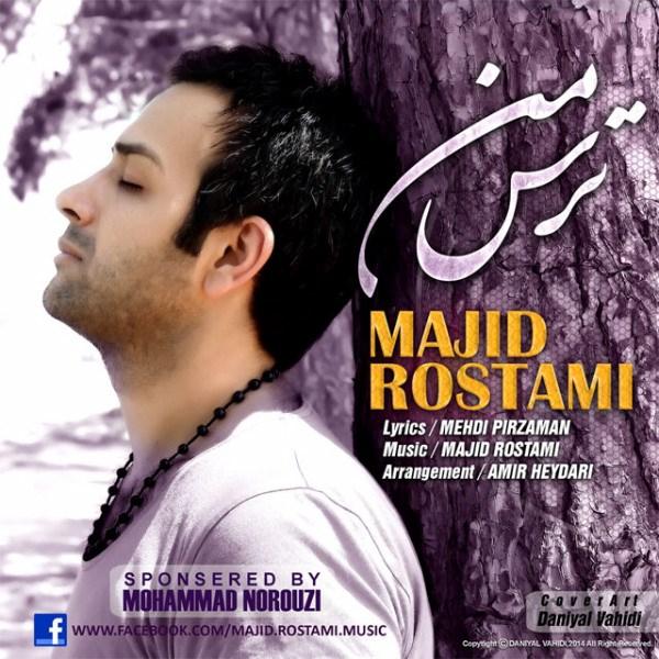 Majid-Rostami-Tarse-Man