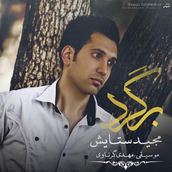 Majid-Setayesh-Bargard