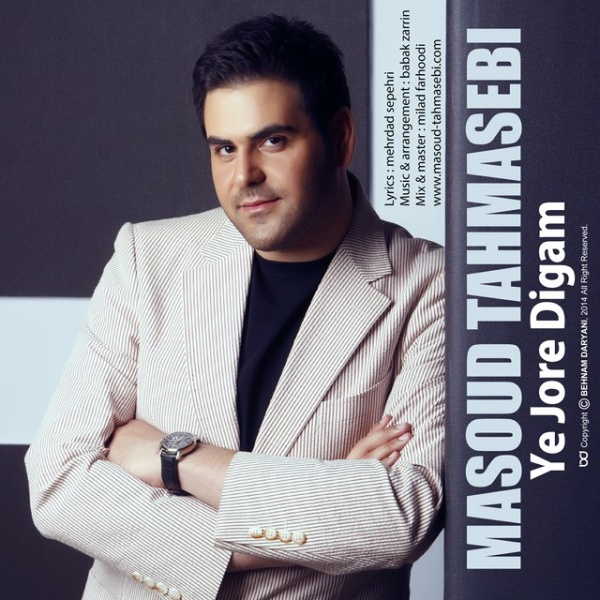 Masoud-Tahmasebi-Ye-Jore-Digam