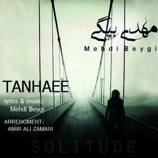 Mehdi-Beygi-Tanhaei