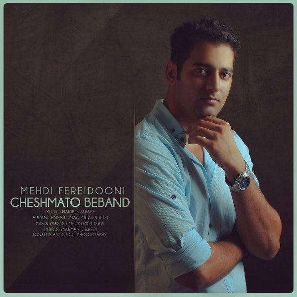 Mehdi-Fereidooni-Cheshmato-Beband