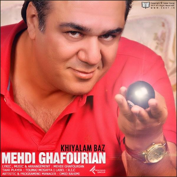 Mehdi-Ghafourian-Khiyalam-Baz