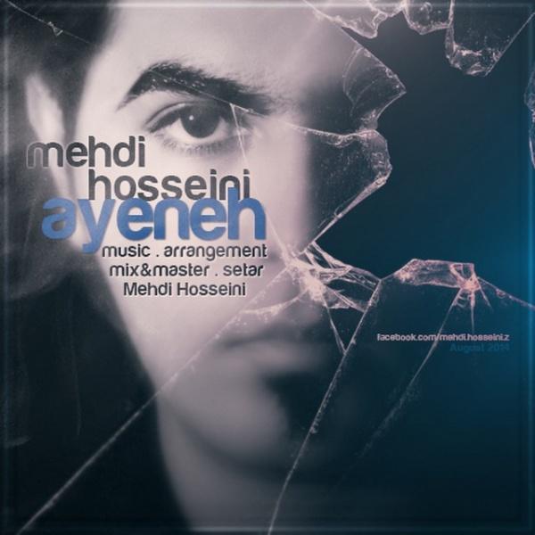 Mehdi-Hosseini-Ayeneh