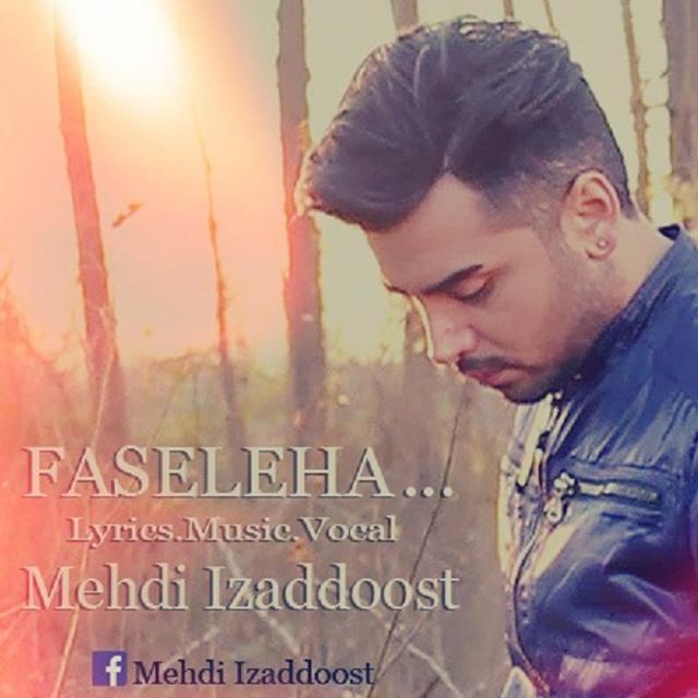 Mehdi-Izad-Doost-Faseleha