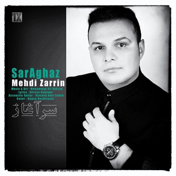 Mehdi-Zarrin-Sar-Aghaz