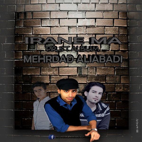 Mehrdad-Aliabadi-Hedyeye-Man