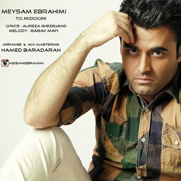 Meysam-Ebrahimi-To-Midooni
