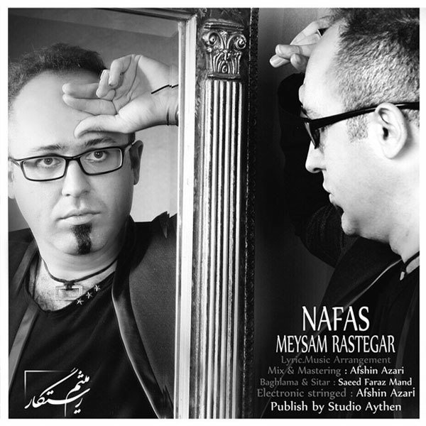 Meysam-Rastegar-Nafas