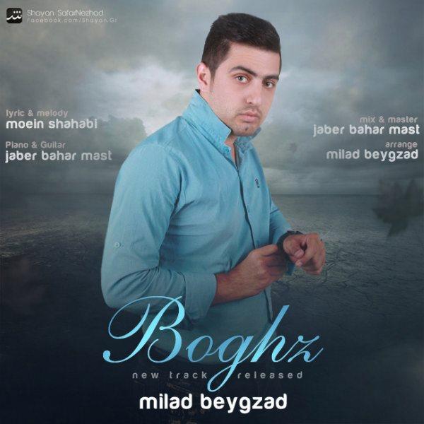 Milad-Beygzad-Boghz