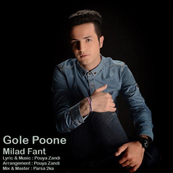 Milad-Fant-Gole-Poone