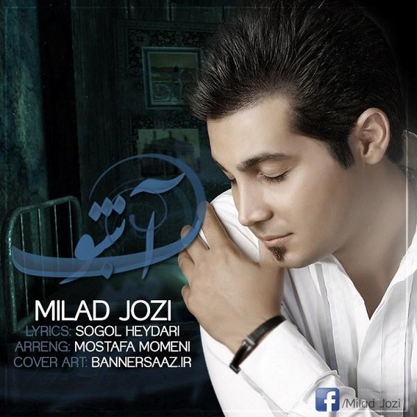 Milad-Jozi-Ashoub