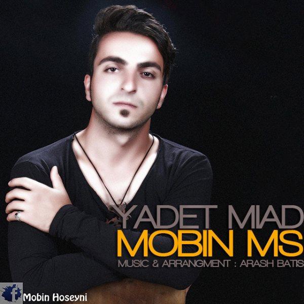 Mobin-Ms-Yadet-Nemiad