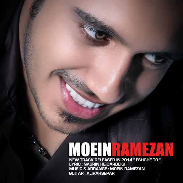 Moein-Ramezan-Eshghe-To