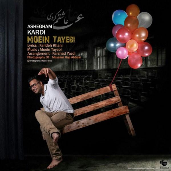 Moein-Tayebi-Ashegham-Kardi