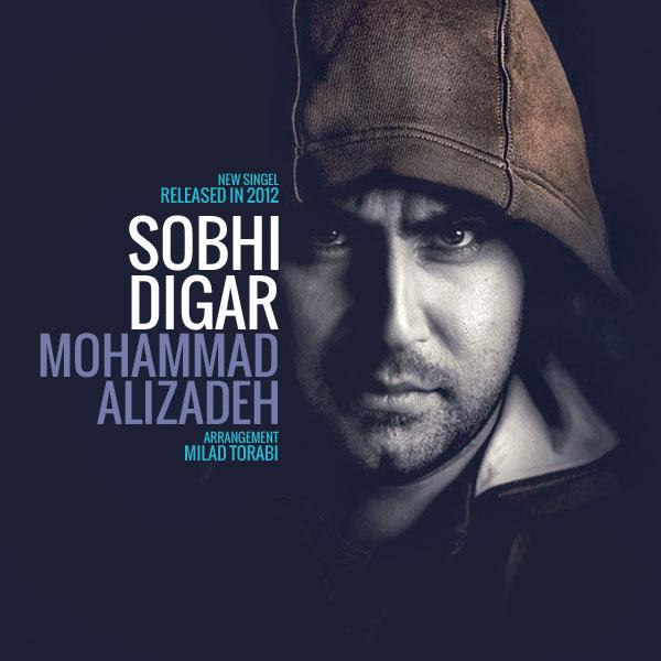 Mohammad-Alizadeh-Sobhi-Digar