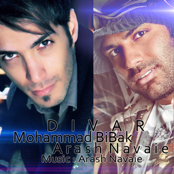 Mohammad-Bibak-Divar-(Ft-Arash-Navaie)