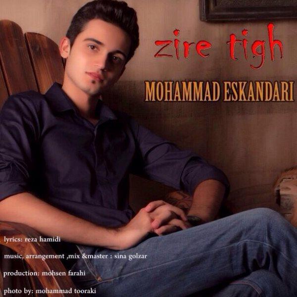 Mohammad-Eskandari-Zire-Tigh