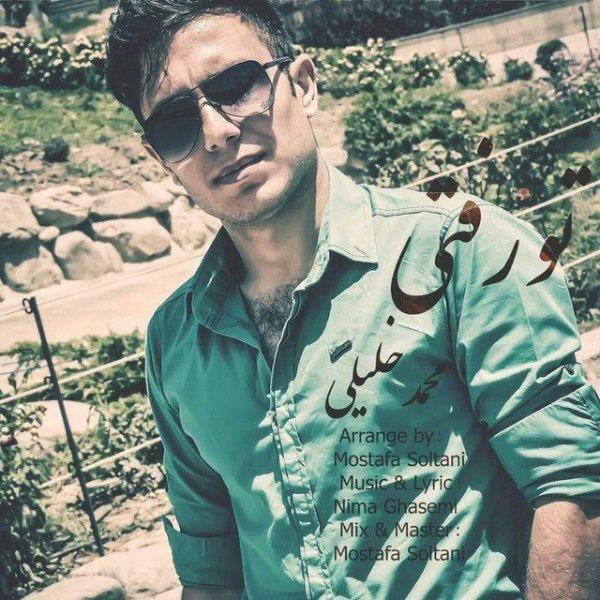 Mohammad-Khalili-To-Raftii