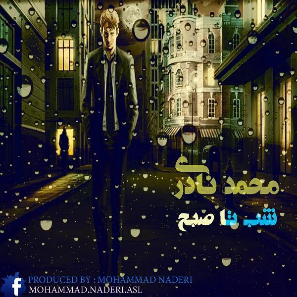 Mohammad-Naderi-Shab-Ta-Sobh