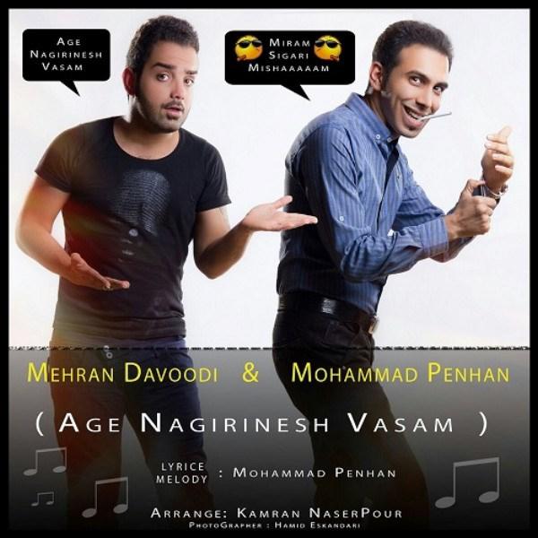 Mohammad-Penhan_Mehran-Davoudi-Age-Nagirinesh-Vasam