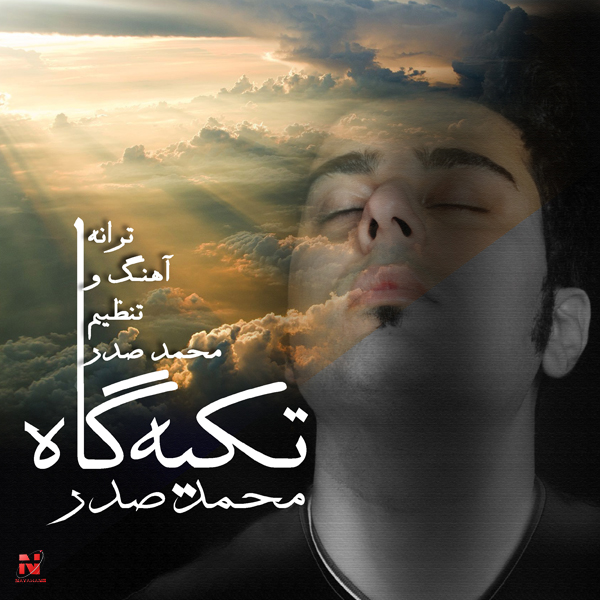 Mohammad-Sadr-Tekiehgah
