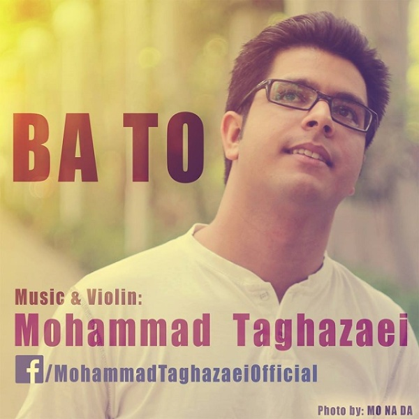 Mohammad-Taghazaei-Ba-To