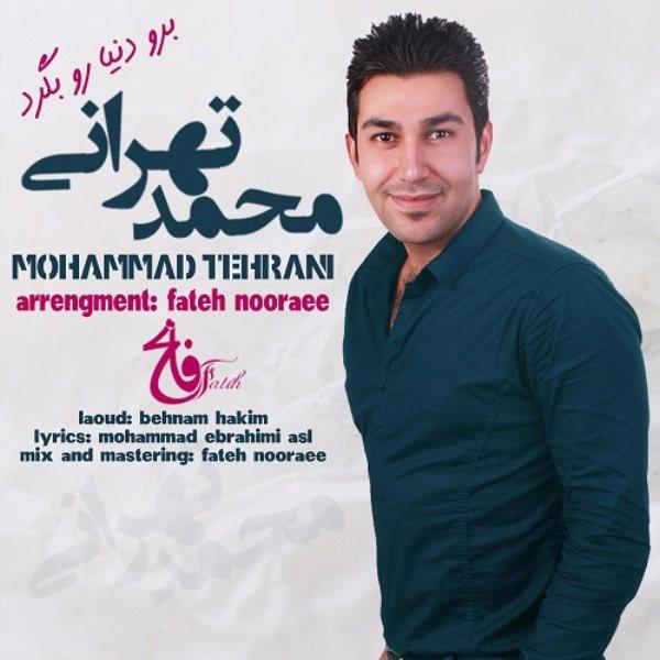 Mohammad-Tehrani-Boro-Donya-Ro-Begard