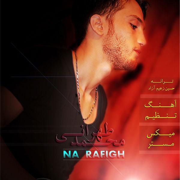 Mohammad-Tehrani-Na-Refigh