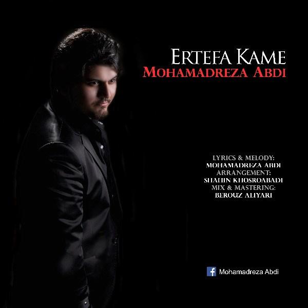 Mohammadreza-Abdi-Ertefa-Kame