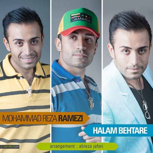 Mohammadreza-Ramezi-Halam-Behtare