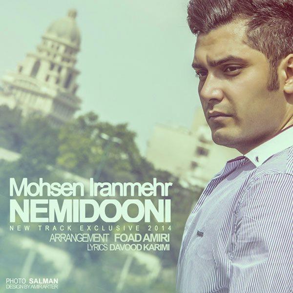 Mohsen-Iranmehr-Nemidooni