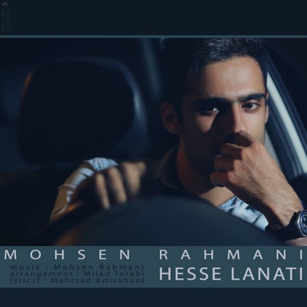 Mohsen-Rahmani-Hesse-Lanati