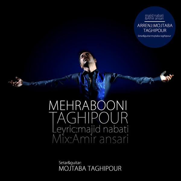 Mojtaba-Taghipour-Mehraboni