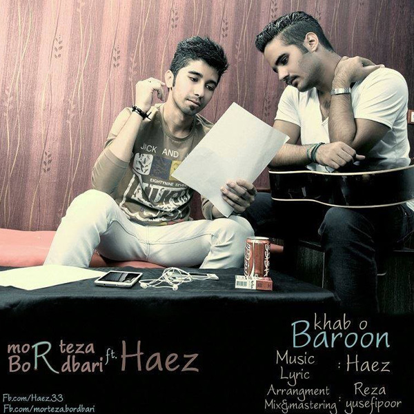Morteza-Bordbari-Khabo-Baroon-(Ft-Haez)