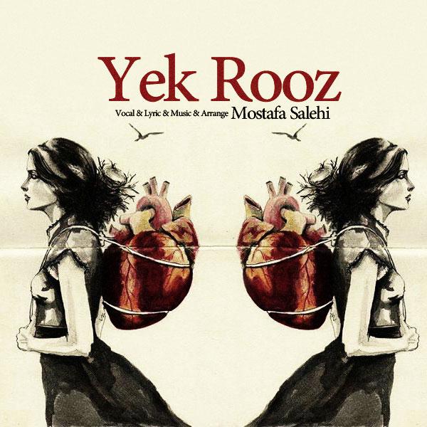 Mostafa-Salehi-Yek-Rooz