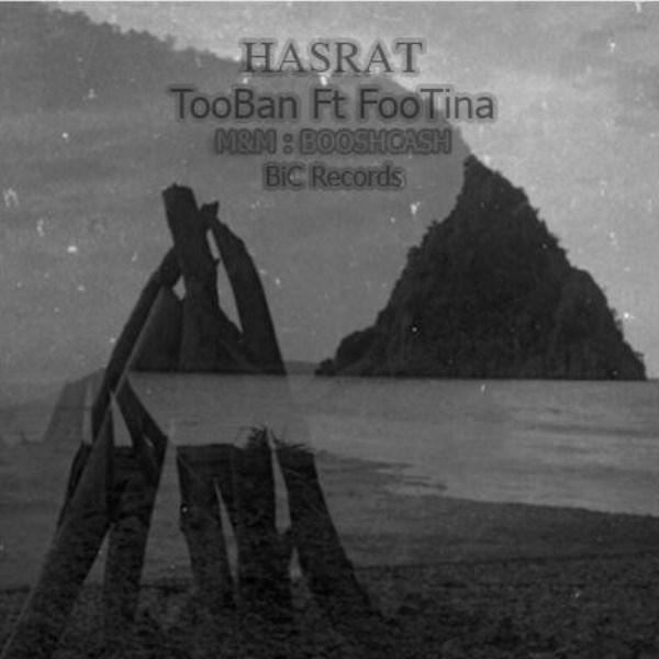 Mostafa-TooBan-Hasrat-(Ft-Footina)