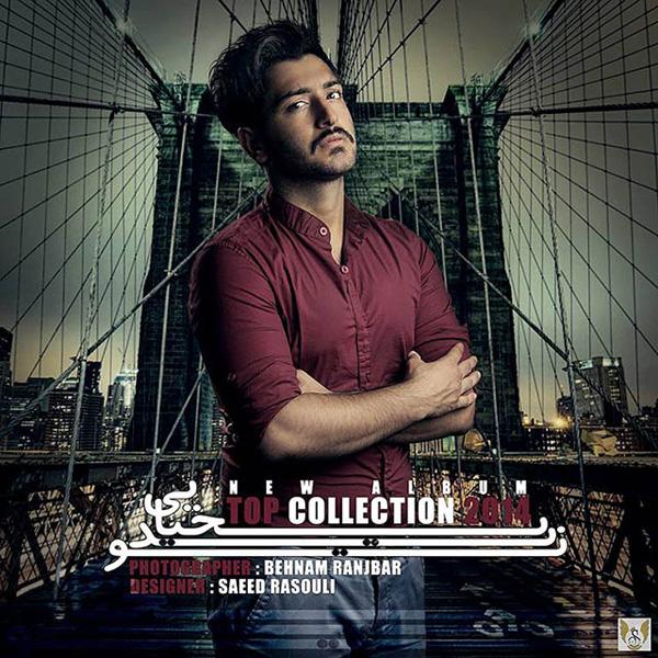 Navid-Yahyaei-Ashegh-Shodam-(Kawoos-Hosseini-Remix)