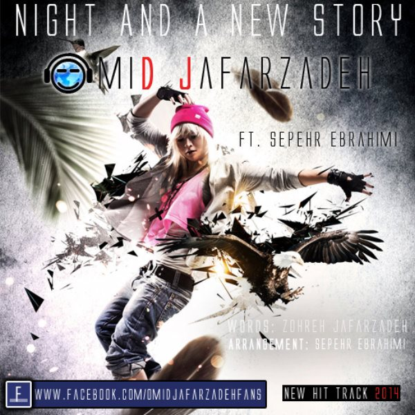 Omid-Jafarzadeh-Night-And-A-New-Story-(Ft-Sepehr-Ebrahimi)