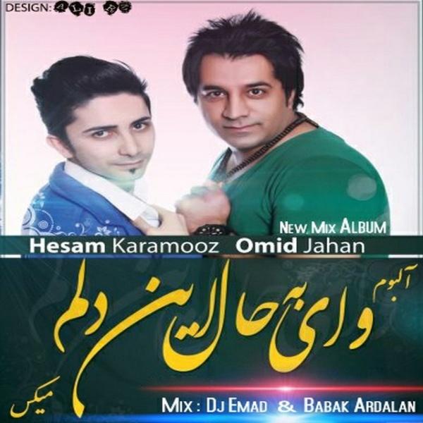 Omid-Jahan_Hesam-Karamooz-Album-Mix-(Dj-Emad_Babak-Ardalan)