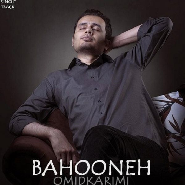 Omid-Karimi-Bahooneh